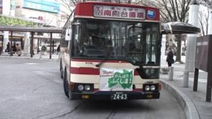 bus in Fukushima