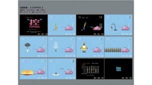 中國藝術家設計的遊戲。