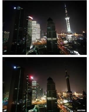 शंघाई
