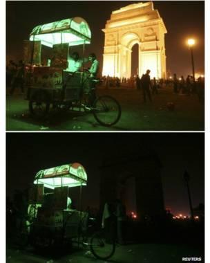 दिल्ली