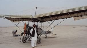 Хозяин беспилотных летательных аппаратов в Афганистане