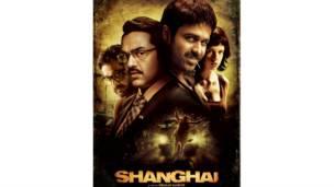 'शंघाई'- पहली झलक