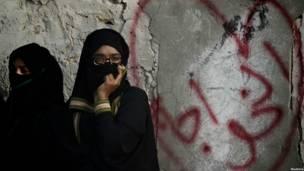 Unjuk rasa di Bahrain