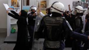 Pengunjuk rasa di Manama, Bahrain
