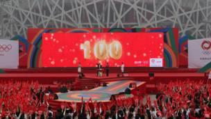 د چین پلازمېنه پکین کې د لندن اولمپیک د سیالیو په ویاړ غونډې جوړې کړې دي.