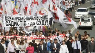 Сторонники бывшего премьер-министра Украины Юлии Тимошенко