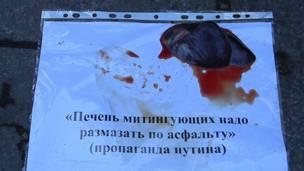 Гражданские активисты в Москве на Чистых прудах. Фото: tushinetc