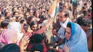 राजीव गांधी और सोनिया गांधी