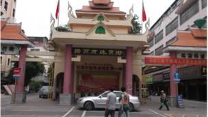 China Burma Jade