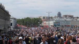 Biểu tình tại Quảng trường Trubnaya