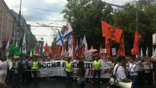 Những người theo đường lối dân tộc chủ nghĩa tại Đại lộ Strastnoy