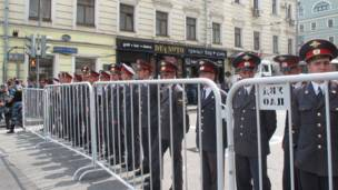 Cảnh sát Moscow