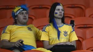 جماهير أوكرانية