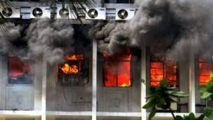 मुबंई में मंत्रालय में आग
