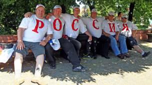 Евро-2012, российские болельщики. Фото: asarych