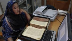 باحثة في مركز أحمد بابا