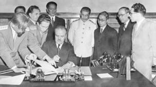 Firma del Tratado de Amistad y Alianza