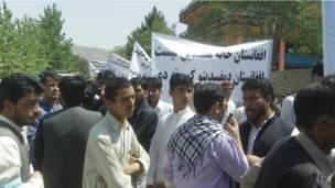 افغان حکومت په جاپان کې له نړېوالې ټولنې سره ژمنه کړې، چې په افغانستان کې به د فساد نوغی باسي.