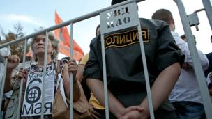 Митинг в Новопушкинском сквере