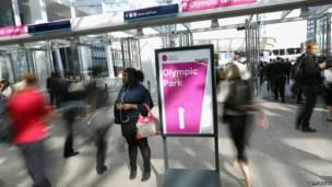 伦敦奥运第三天