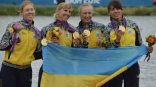 ذهبية لأوكرانيا