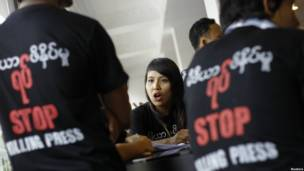 Campaign against media suppression