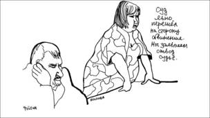Карикатура на процесс по делу Pussy Riot