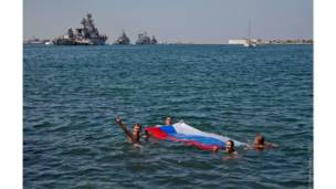 Празднования дня ВМФ
