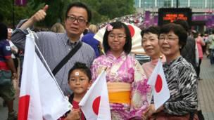 Gia đình này tới từ Tokyo.