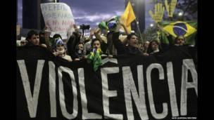 Участники демонстрации