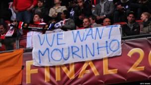 """Фанаты """"Челси"""" требуют возвращения Моуринью"""