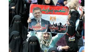 مظاهرات في مصر