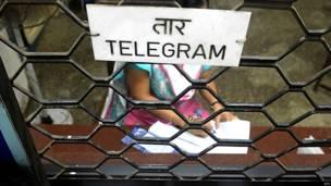 भारत में 162 साल पुरानी तार सेवा 14 जुलाई 2013 को समाप्त हो गई.