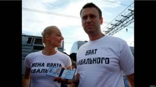 Алексей Навальный и его жена Юлия в Москве перед отъездом в Киров.