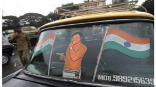 मुंबई टैक्सी