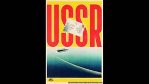 Exposição mostra como o departamento de Turismo soviético mostrava o país ao mundo. Foto: Cortesia artista e Gallery for Russian Art and Design
