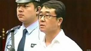 Wang Lijun saat sidang, Reuters