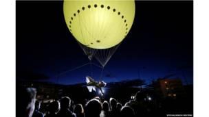 बुल्गारिया, गुब्बारे, तस्वीरें