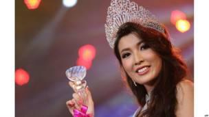 Myanmar Miss Universe