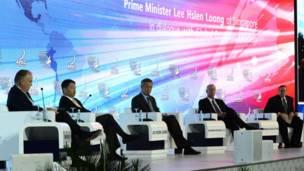 Forum CEO APEC