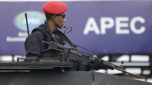 Personel keamanan