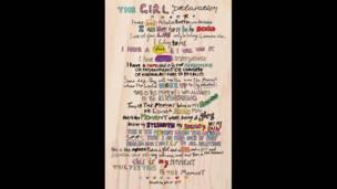 लड़कियों के लिए घोषणापत्र