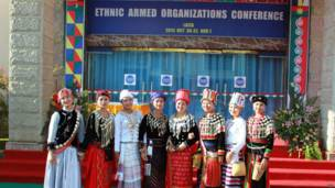 laiza ethnic conference