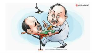 राजनीतिक कार्टून, डॉ हर्षवर्धन