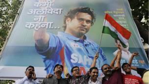 वानखेड़े स्टेडियम, मुंबई, सचिन तेंदुलकर