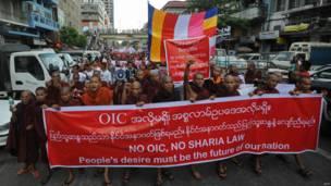 Unjuk rasa di Yangon