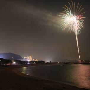 """Confira as imagens feitas pelos leitores da BBC Brasil sobre o tema """"fogos de artifício"""". Foto: Rodrigo Sakuma"""