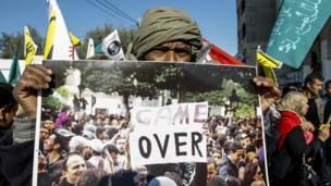 Peringatan gerakan perlawanan rakyat di Arab