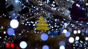 क्रिसमस ट्री