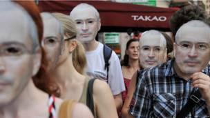 Демонстрация в поддержку Михаила Ходорковского